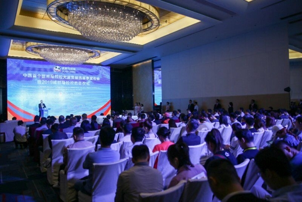 中国总人口数量_2019成都马拉松启动赛事总人数将扩充至3万人