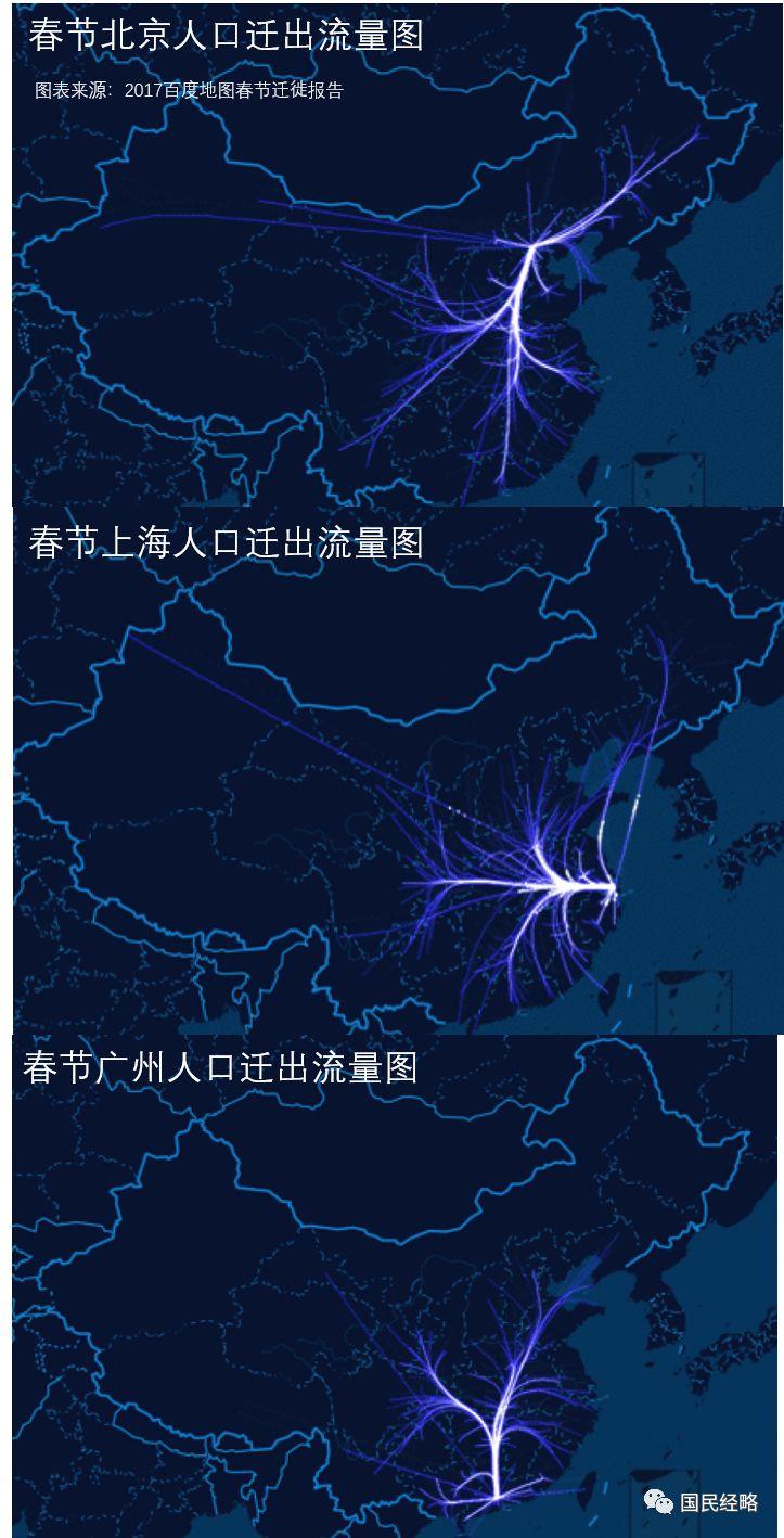 郑州外来人口_好消息!郑州市外来人口足不出户即可办理居住证
