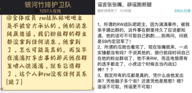 转会人口网_GK官宣春季赛人员变动:花开转会韩国可乐加盟澳门豪强