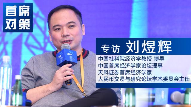 """人口逆淘汰问题_刘煜辉:""""时间变慢""""""""人口变老""""""""人心变"""