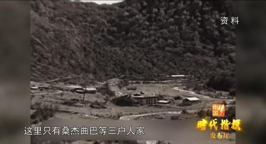 中国人口最小的县_记住这30个名字!凉山木里县森林火灾牺牲人员名单公布年