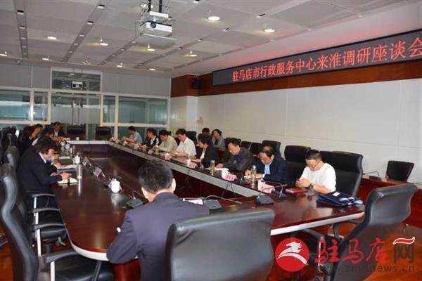 重点人口考察表_市领导带领有关人员赴淮安市行政审批局学习考察