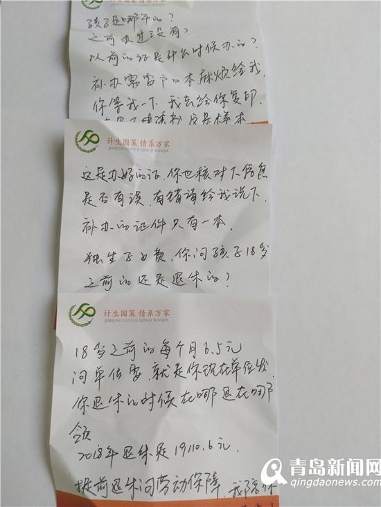 镇江有多少人口_一家四口三人身患重病镇江这个家庭期待您的援手