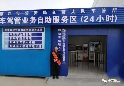 """湛江市有多少人口_当年被两大国""""卡脖子"""",中国人靠什么造出了原子弹"""