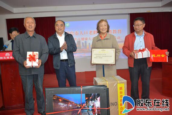 我市人口老龄化_桂林市人口老龄化国情教育正式走入课堂