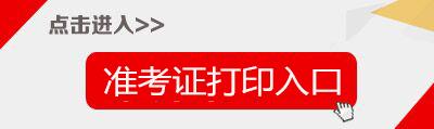 """阳信人口网_阳信农商银行开办""""创业担保贷""""业务为返乡创业人员助力"""