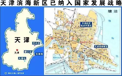 天津市人口_时政热点:促进新时代人口均衡发展
