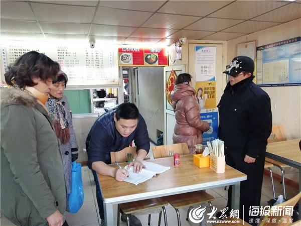 街道流动人口管理制度_莒县浮来山街道注重2018年流动人口管理服务工作