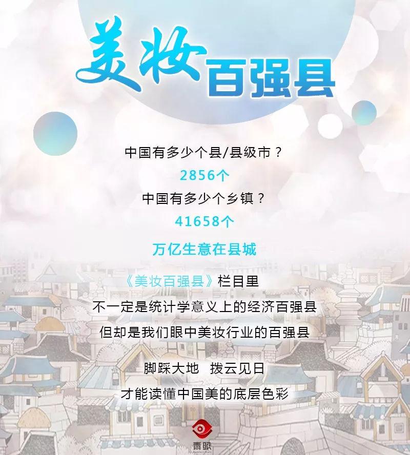 山东各县人口_2019山东新华书店集团市县分公司招聘203人报名即将结束
