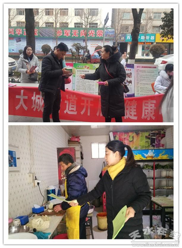 流动人口月报告单_大城街道开展基本公共卫生和流动人口服务宣传月活动