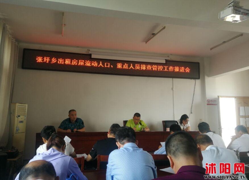 流动人口管理信息网_云南与浙江江苏签订《少数民族流动人口服务管理跨区域