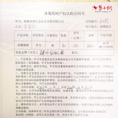 鲁人口字201830号_北京每年新增就业超过30万人