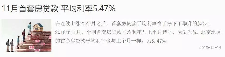 昆山市劳动局电�_昆山2018年底人口统计_国家统计局:2018年末总人口13.95亿人_世界